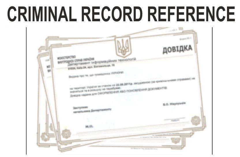 Criminal Record Reference, Criminal Background Check in Ukraine